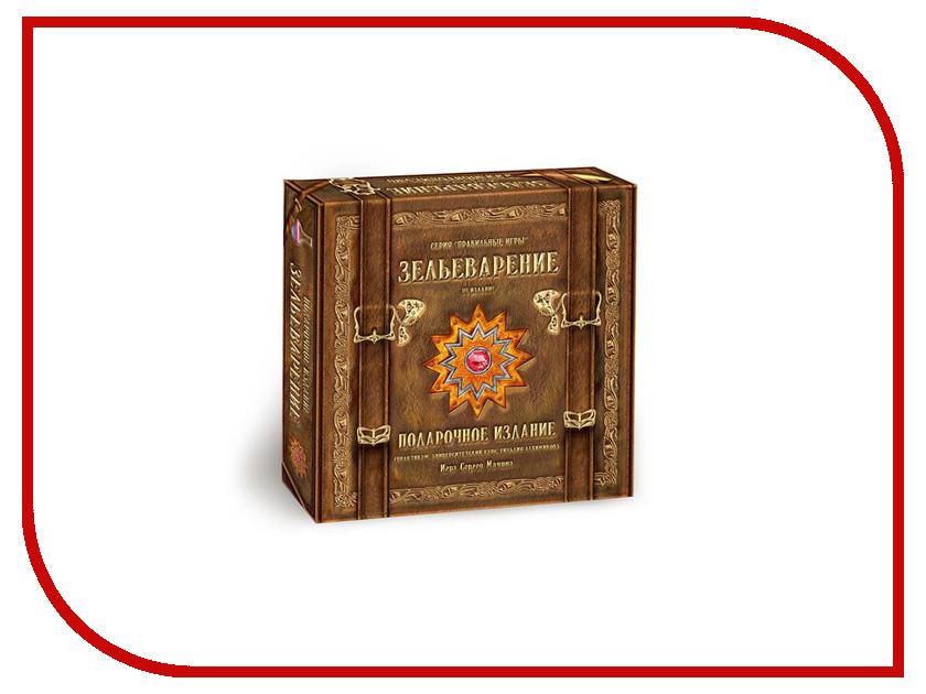 Настольная игра Правильные игрушки Зельеварение 05-01-05 правильные игры зельеварение подарочное издание