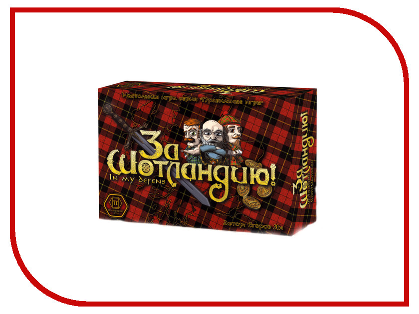 Настольная игра Правильные игрушки За Шотландию 34-01-01 01