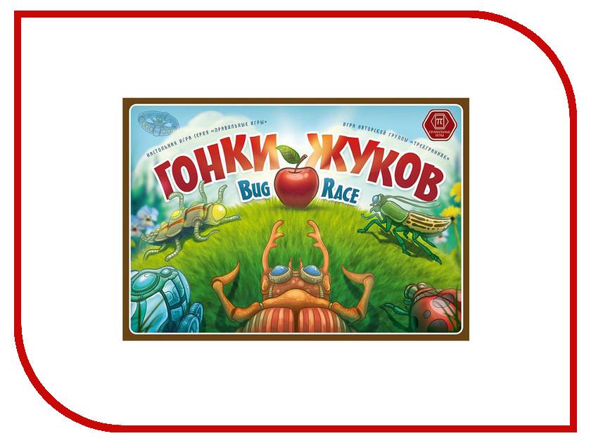 Настольная игра Правильные игрушки Гонки жуков 33-01-01 01