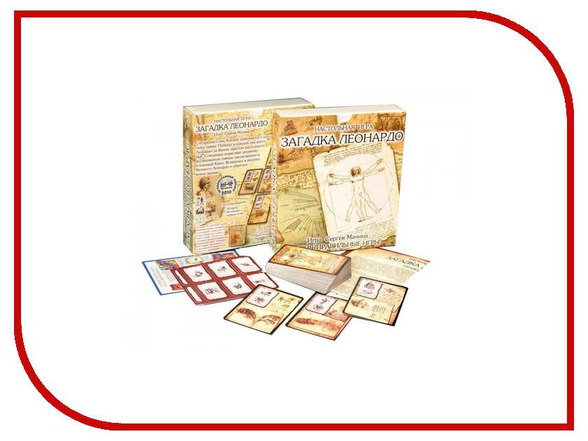 Настольная игра Правильные игрушки Загадка Леонардо 10-01-01 игра карточная правильные игры загадка леонардо quintis fontis пятый ключ