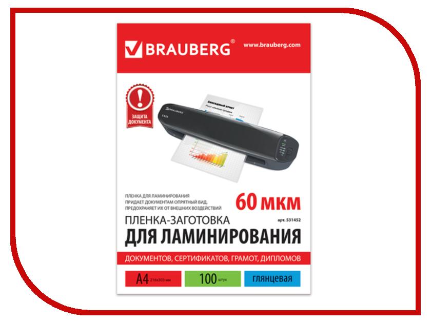 Пленка для ламинатора Brauberg 60 мкм 100шт А4 531452