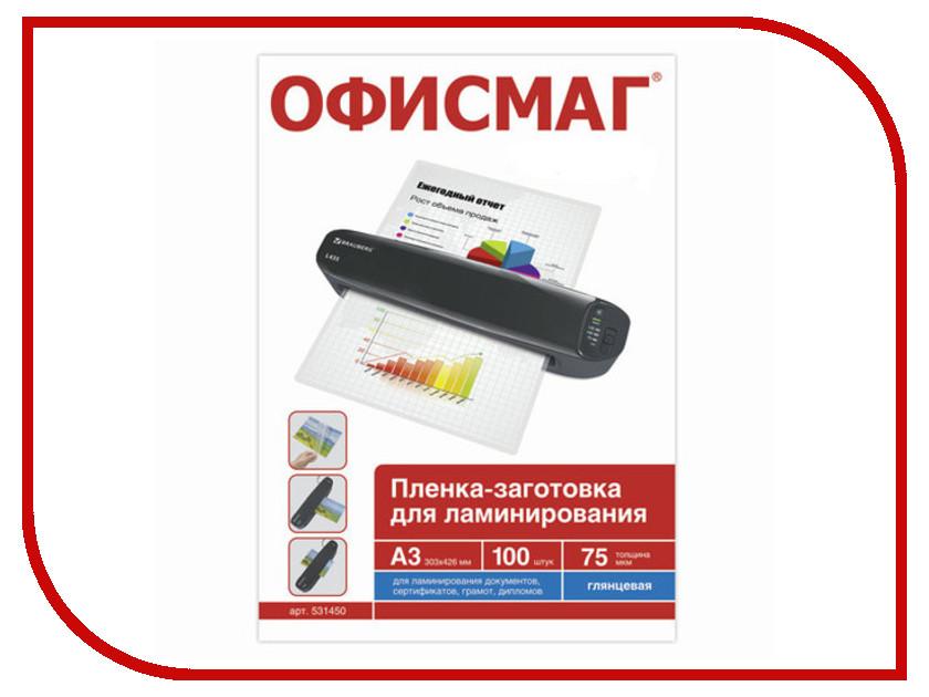 Пленка для ламинатора ОФИСМАГ 75мкм 100шт А3 531450 пленка для ламинатора office kit a6 111х154мм 75мкм 100шт глянцевая plp111 154 75