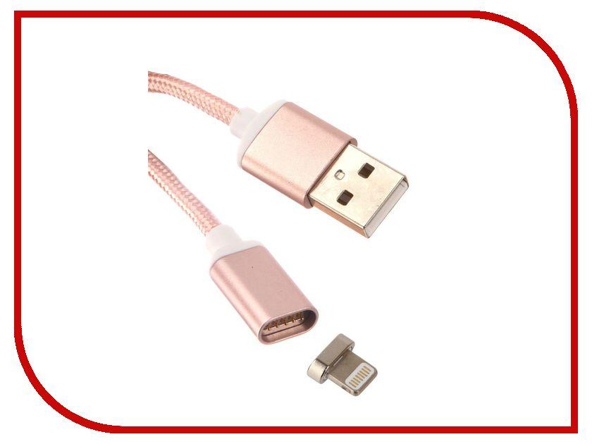 все цены на Аксессуар Red Line Magnetic USB - Lightning 8 pin Pink онлайн