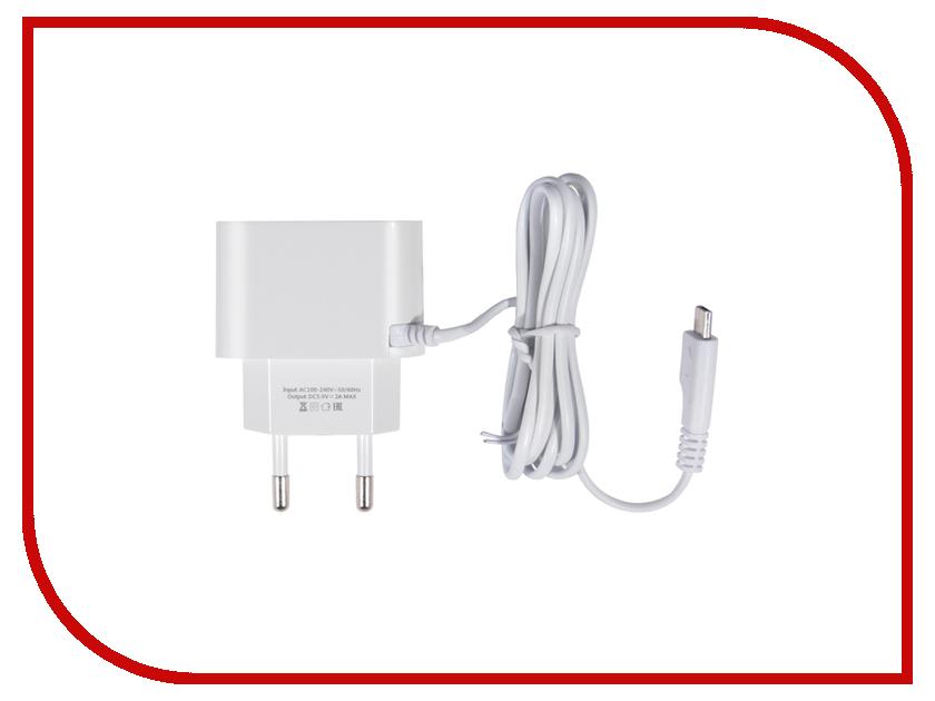 Зарядное устройство Ainy EA-032B White цена