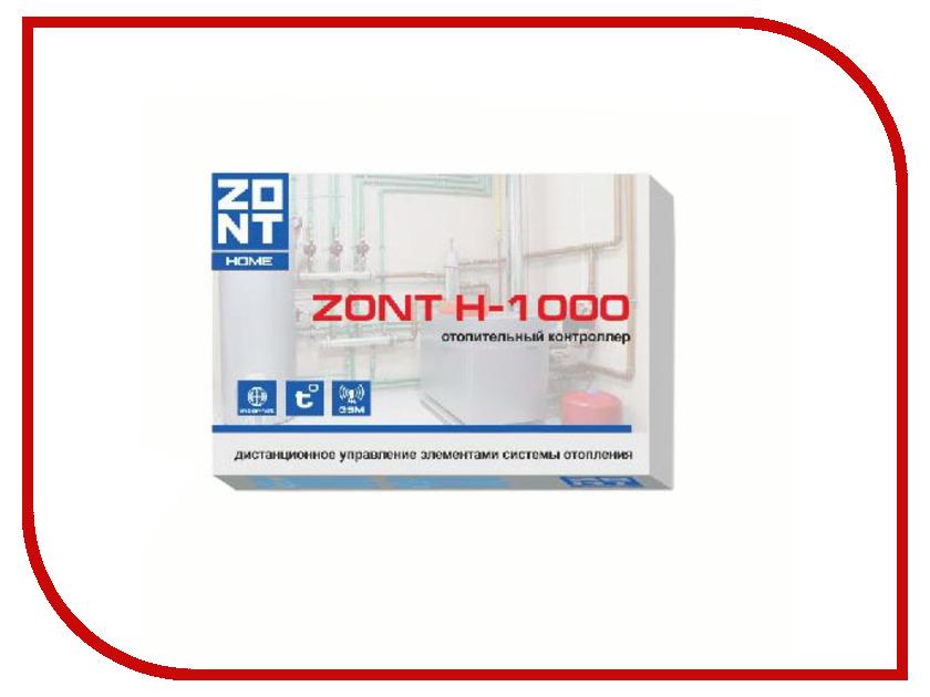 Аксессуар Отопительный контроллер ZONT H-1000 контроллер coco ics 1000