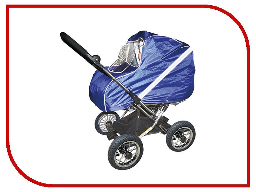 коляски люльки Дождевик для коляски-люльки Витоша 3231