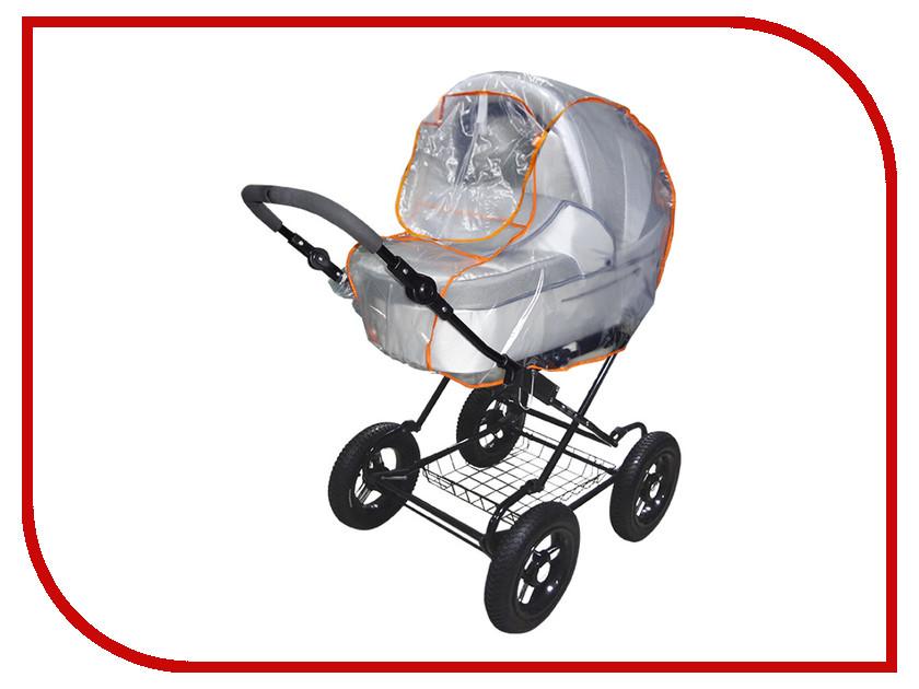коляски люльки Дождевик для коляски-люльки Витоша 2234