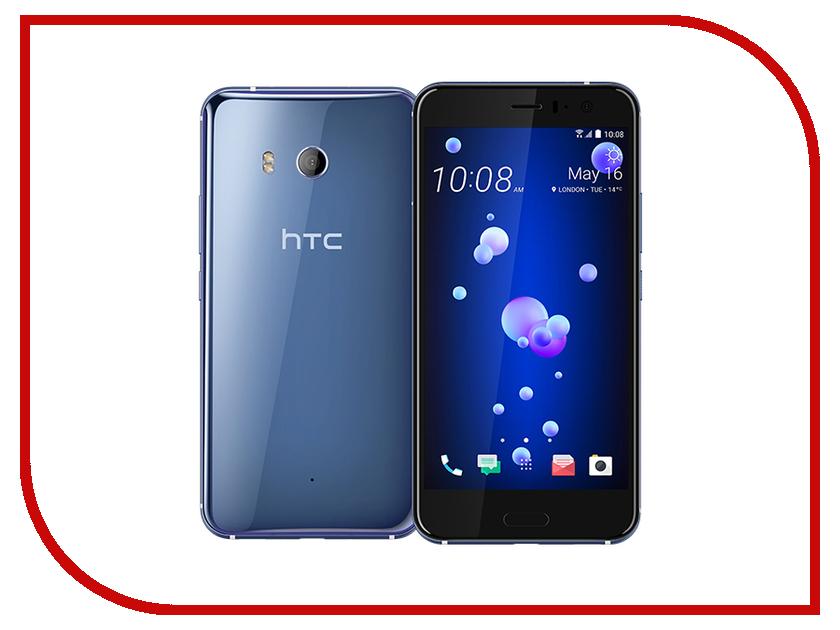 Сотовый телефон HTC U11 64Gb Silver сотовый телефон htc u11 64gb brilliant black