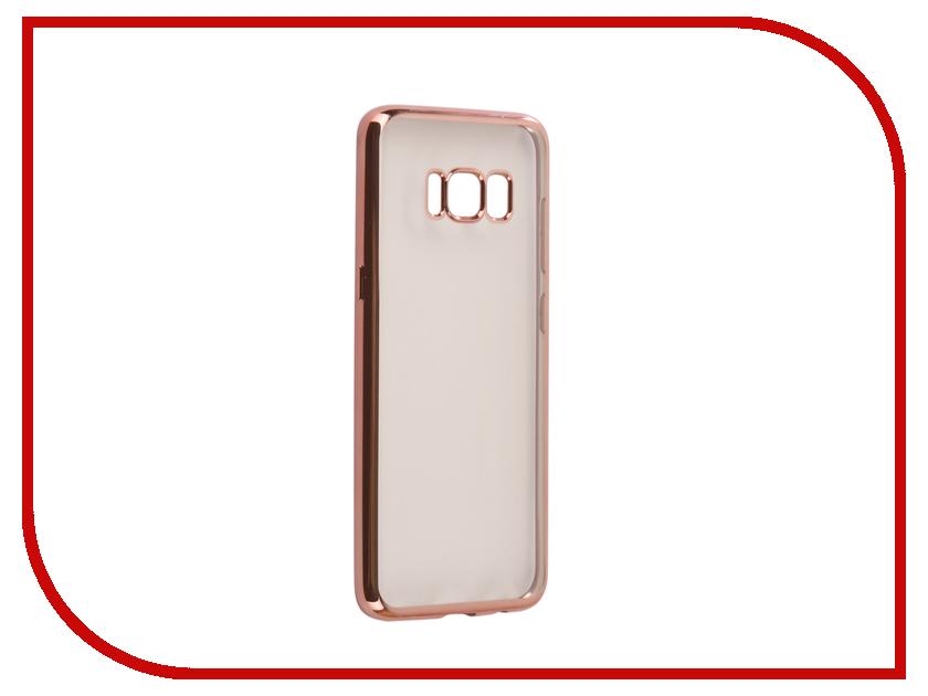 Аксессуар Чехол Samsung S8 G950F Svekla Flash Silicone Pink Frame SVF-SGG950F-PINK smile hd 950 white pink фен