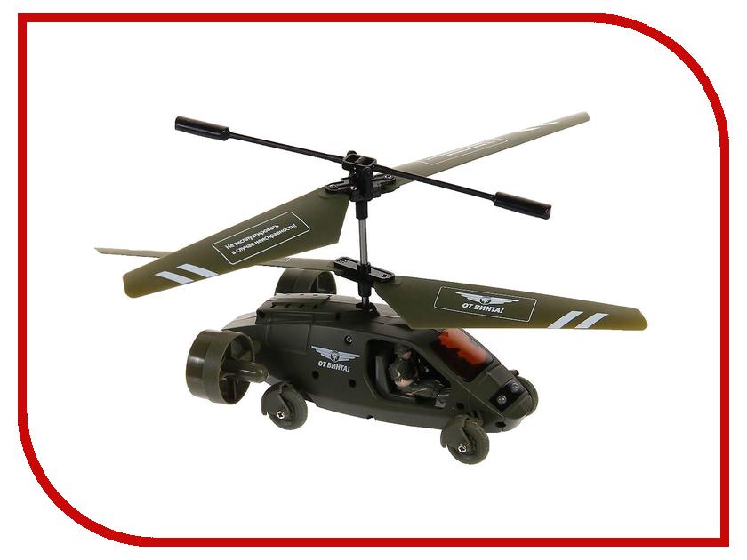Игрушка От винта! Fly- 0231 Гироскоп 87225 игрушка от винта fly 0243 богатырь 87236