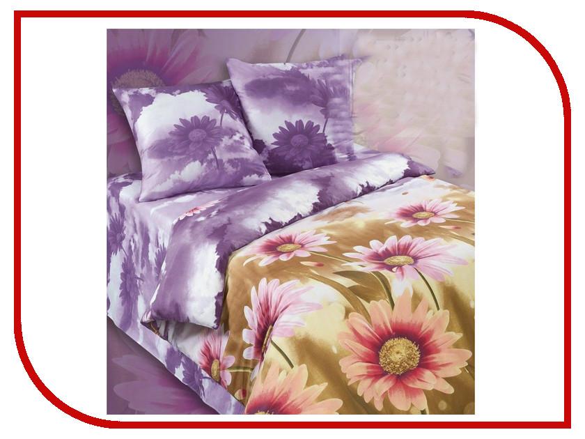 Постельное белье Экзотика 383 Комплект 2 спальный Сатин постельное белье рагнеда сатин 2 спальный