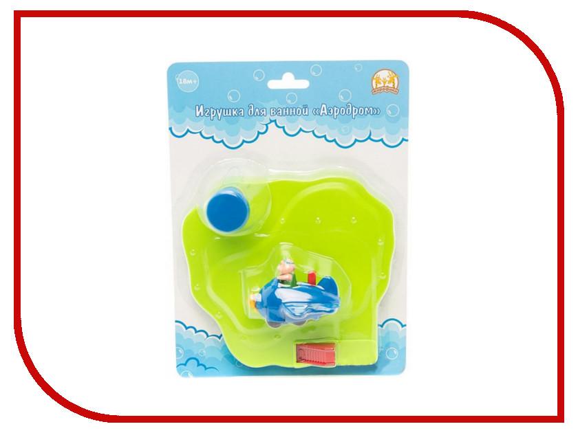 игрушка Жирафики Аэродром 681123