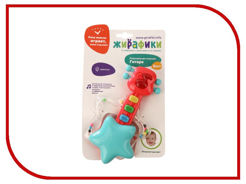 Игрушка Жирафики Музыкальная игрушка Гитара 939553 жирафики развивающая игрушка бабочка жирафики