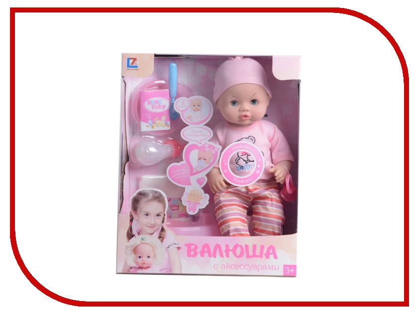 Кукла Yako Валюша Y20084327 игра yako кухня y18614127