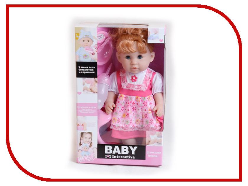 Кукла Yako Y20084316 кукла yako m6579 6