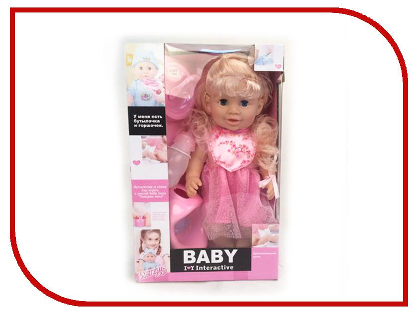 Кукла Yako Y20084318