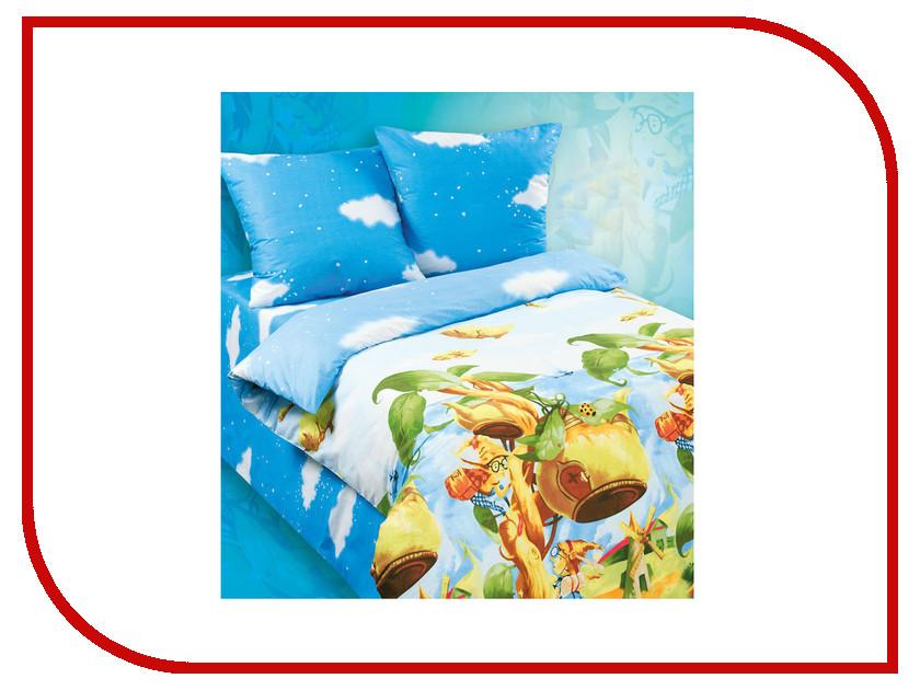 Постельное белье Экзотика 355 Комплект 1.5 спальный Поплин