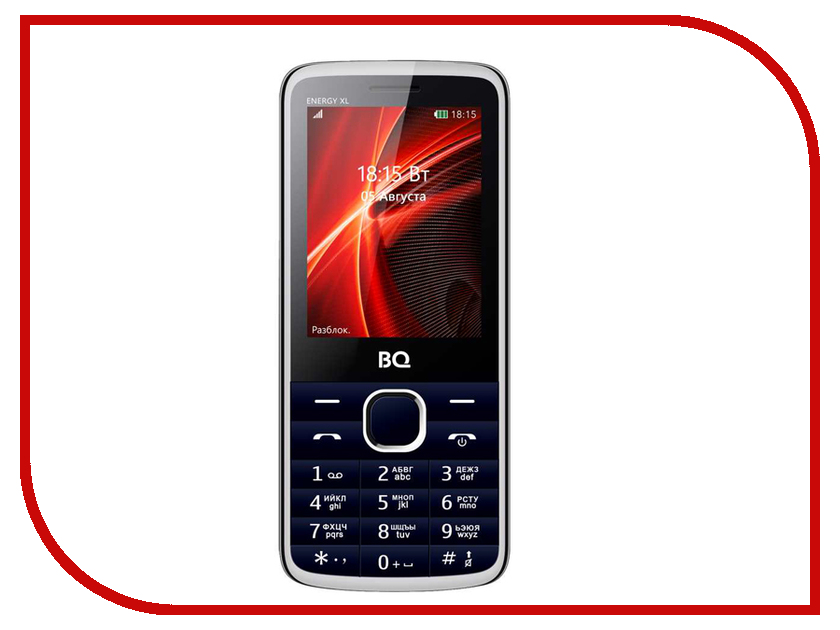 Сотовый телефон BQ 2806 Energy XL Dark Blue цены онлайн