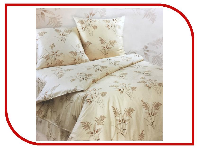 Постельное белье Экзотика Гербарий Комплект 1.5 спальный Сатин постельное белье гербарий бежевый gs бязь 2 спальный