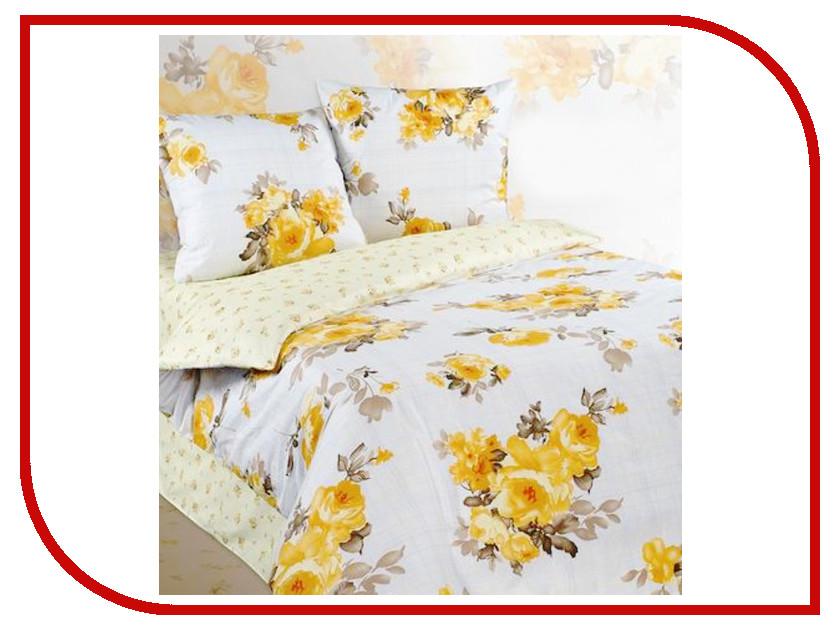 Постельное белье Экзотика Милания Комплект 2 спальный, простыня на резинке Поплин постельное белье экзотика адель комплект 1 5 спальный поплин