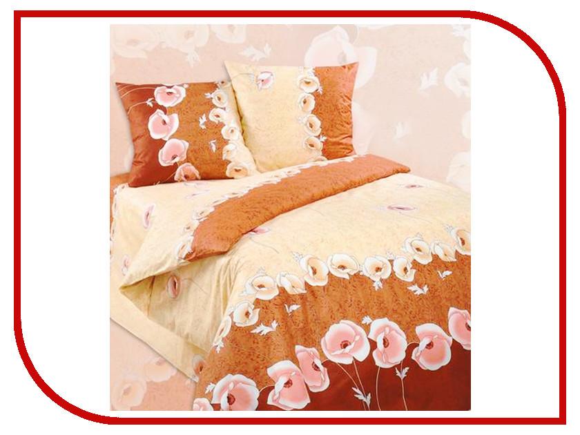 Постельное белье Экзотика Лизетта Комплект 2 спальный Поплин постельное белье эго комплект 1 5 спальный полисатин