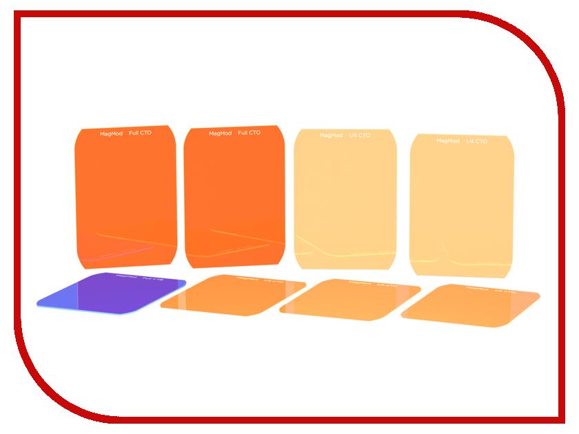 Zakazat.ru: Набор пластиковых фильтров MagMod Advanced Gels