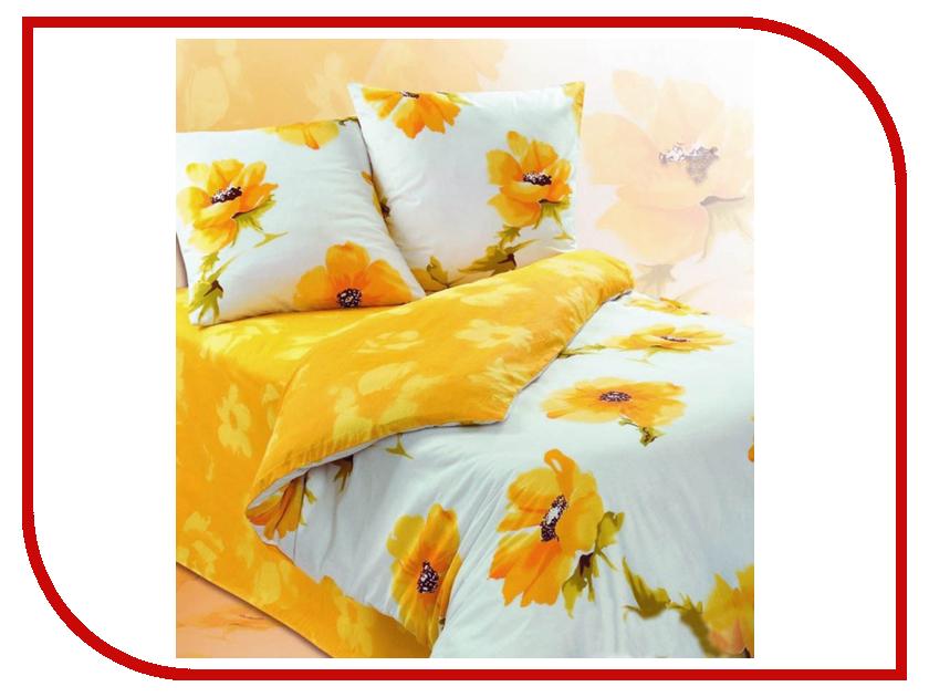 Постельное белье Экзотика Купава Комплект 1.5 спальный Поплин
