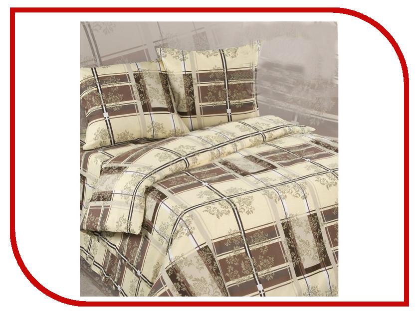 Постельное белье Экзотика Гетеборг Комплект 1.5 спальный Поплин