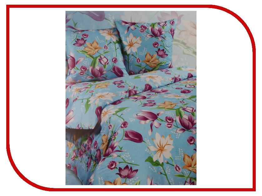 Постельное белье Экзотика Галатея Комплект 1.5 спальный Поплин