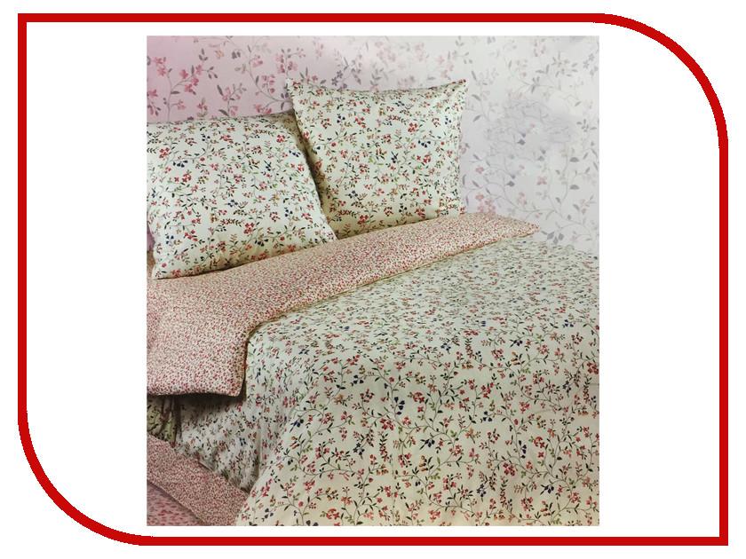 Постельное белье Экзотика Адель Комплект 1.5 спальный Поплин
