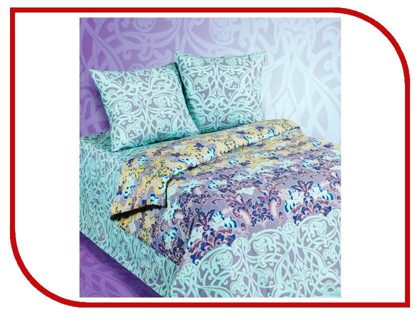 Постельное белье Экзотика 553 Комплект 1.5 спальный Поплин
