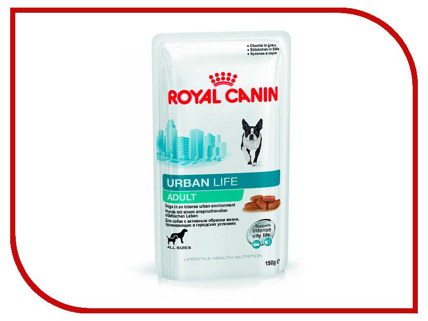 Корм ROYAL CANIN Urban Life 150g для собак соус 792001