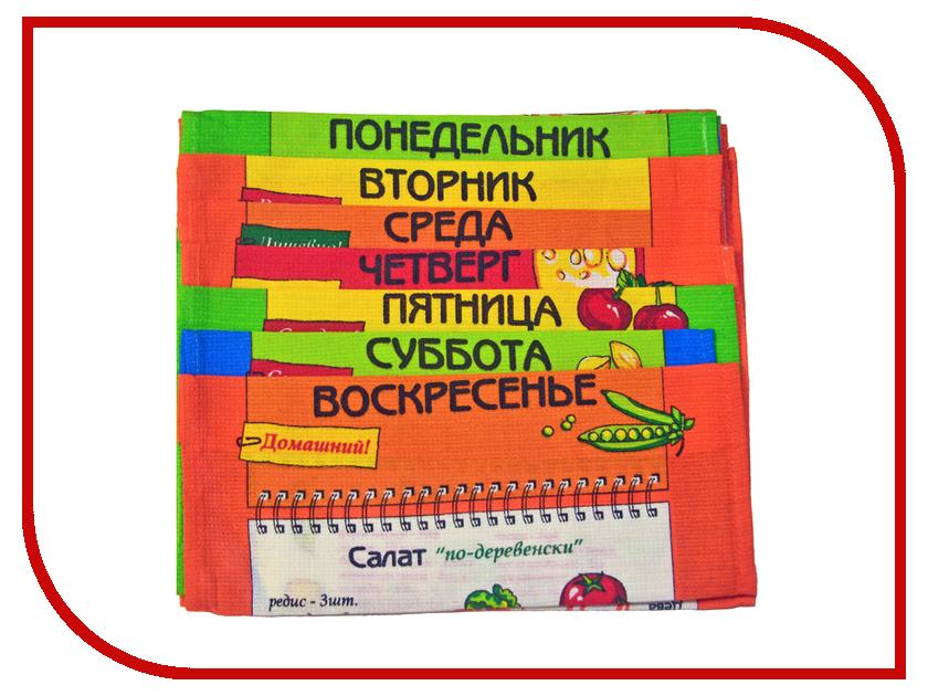 Полотенце Dinosti Неделька 33x58 8шт КНП-002