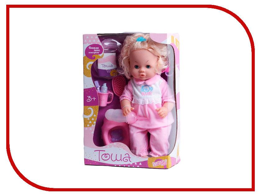 Кукла Yako Тоша Y20084308