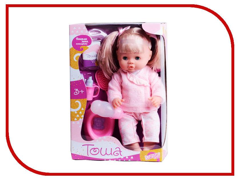Кукла Yako Кукла Тоша Y20084310 игра yako кухня y18614127
