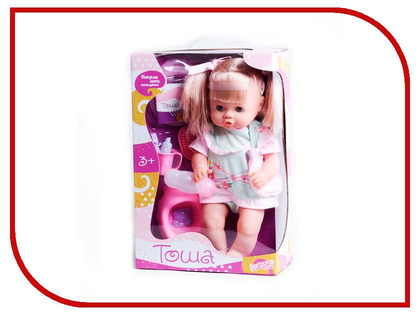 Кукла Yako Тоша Y20084311 кукла yako m6579 6