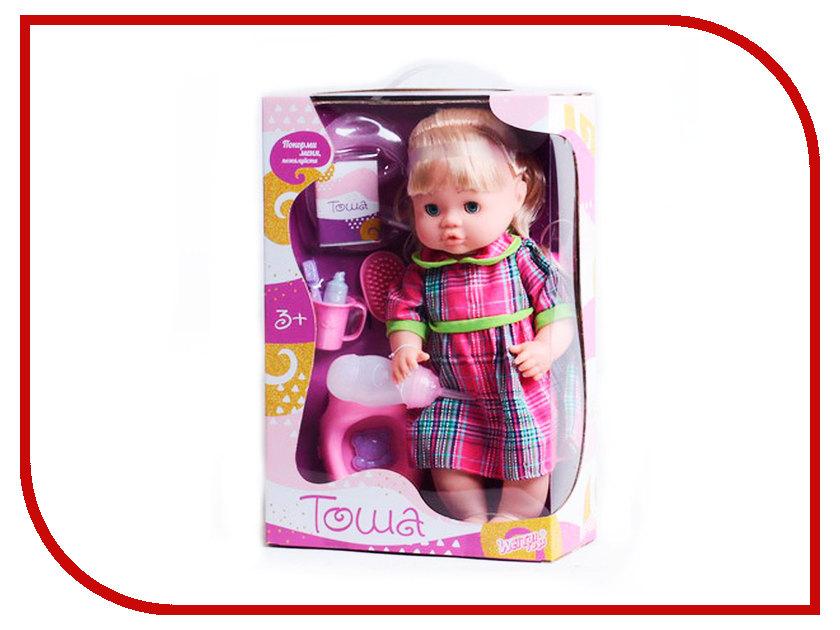 Кукла Yako Кукла Тоша Y20084312 игра yako кухня y18614127