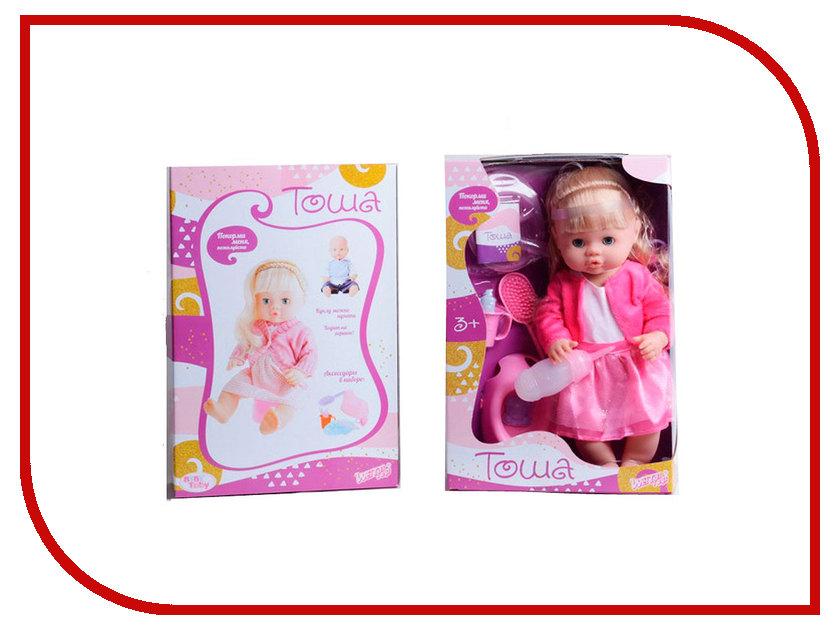 Кукла Yako Тоша Y20084313