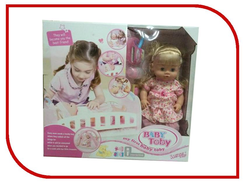 Кукла Yako Кукла Y20084335 кукла yako кукла m6577 2