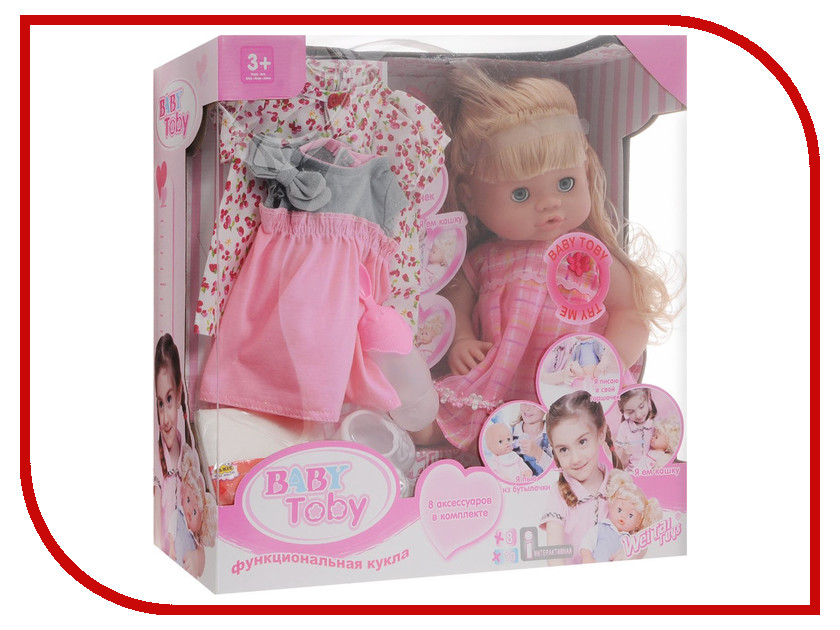 Кукла Yako Кукла Y20084330 игрушка кукла с аксессуарами yako