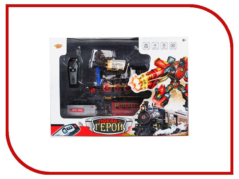 Игрушка Yako Поезд-Герой M6546 кукла yako m6579 6
