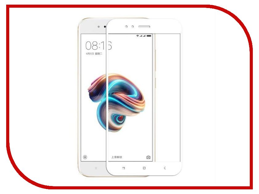 Аксессуар Защитное стекло Xiaomi Mi5X Gecko 2D 0.26mm Full Screen White ZS26-GXMMI5X-2D-WH аксессуар защитное стекло sony xa1 gecko full screen 0 26mm 2d black zs26 gsonyxa1 2d bl