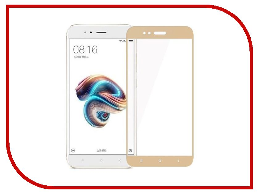 Аксессуар Защитное стекло Xiaomi Mi5X Gecko 2D 0.26mm Full Screen Gold ZS26-GXMMI5X-2D-GOLD аксессуар защитное стекло sony xa1 gecko full screen 0 26mm 2d black zs26 gsonyxa1 2d bl