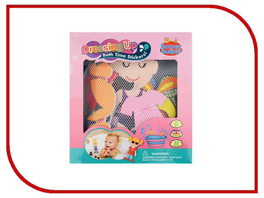 игрушка Barney&Buddy Модные наряды BB008