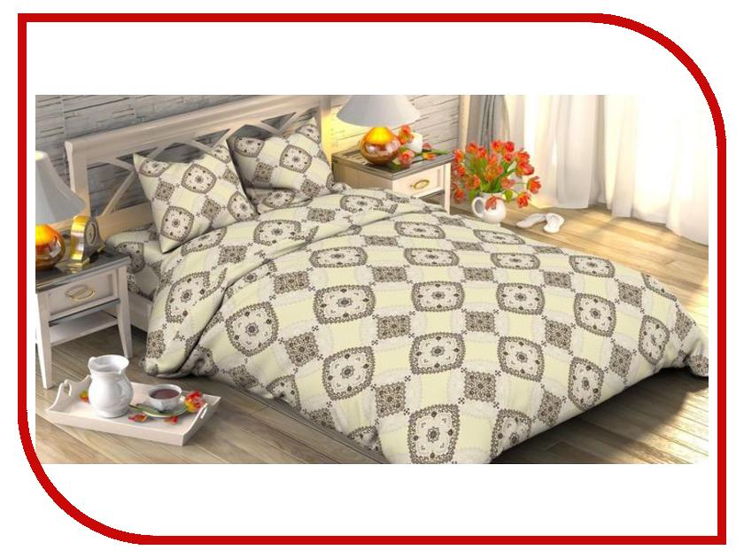 Постельное белье Этель Тавира Комплект 2 спальный Поплин 1534714