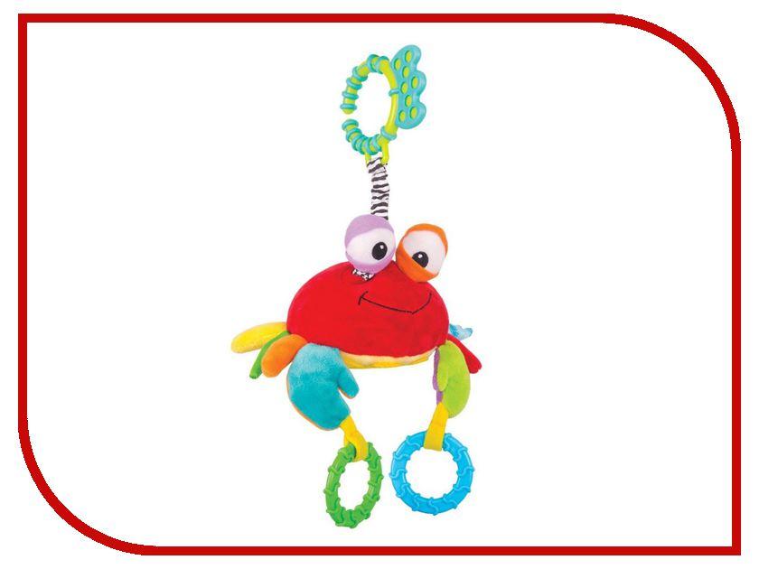 Игрушка Happy Snail Игрушка-подвес Краб Чарми 14HS013PK радиоуправляемая игрушка happy cow i spy tank rfp 0007 01 r12575