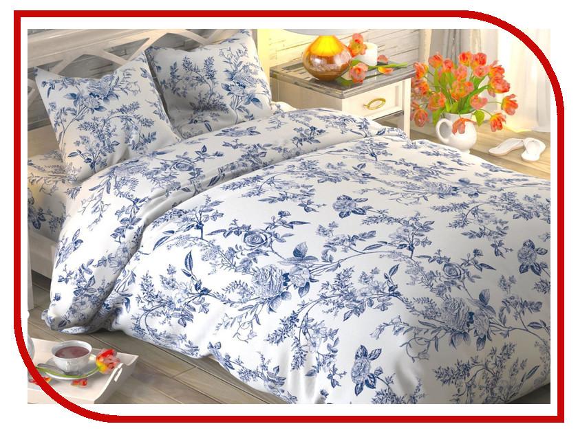 Постельное белье Этель Королевский узор вид 2 Комплект 2 спальный Поплин 1444237