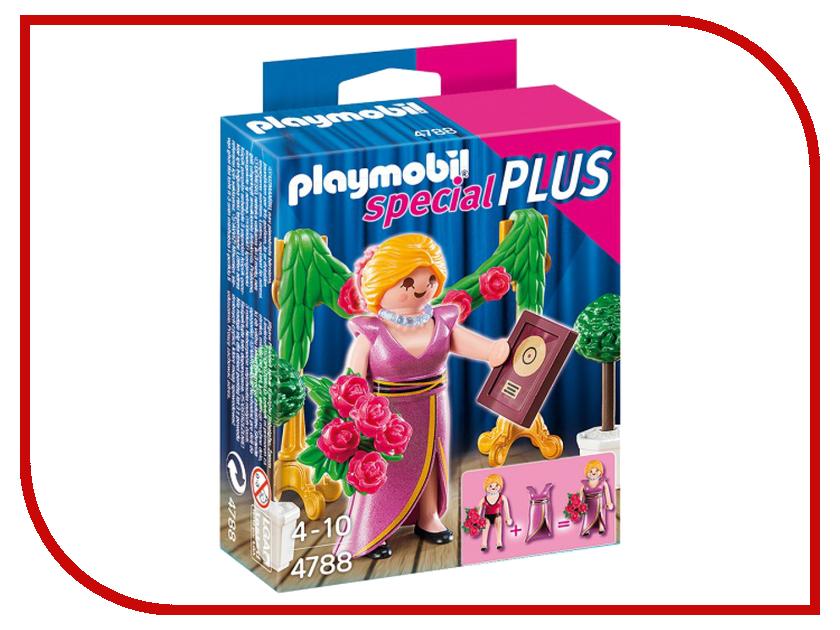 Конструктор Playmobil Экстра-набор Знаменитость с наградой 4788pm