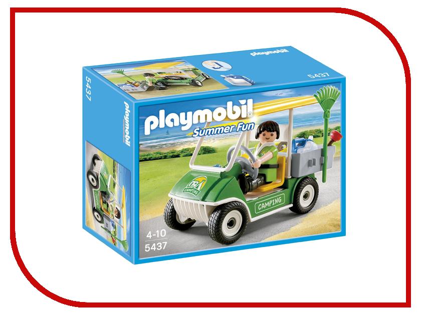 Конструктор Playmobil Каникулы Машинка для обслуживания кемпинга 5437pm рюкзак asgard city р 5437 р 5437 этноузор фиолет розов