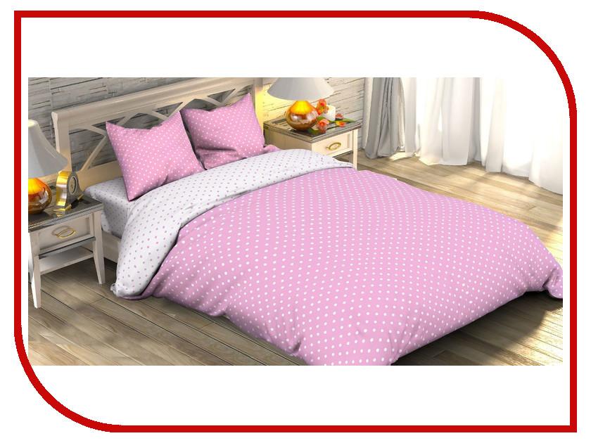 Постельное белье Этель Розовая карамель Комплект Евро Поплин 1877195 мягкая карамель бела слада ведро